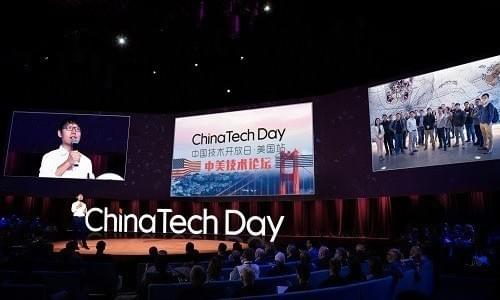 xnode chinatech day