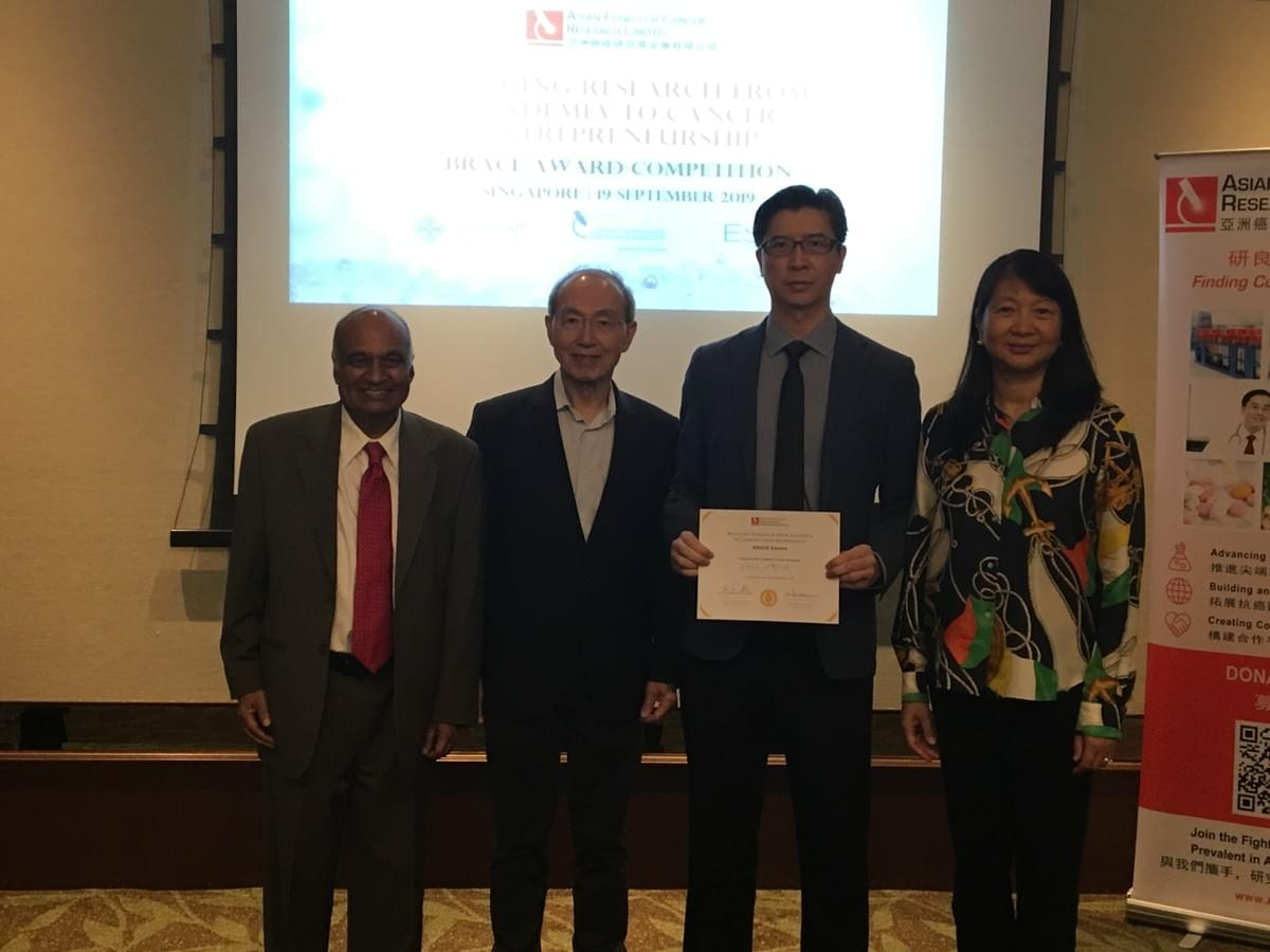 Inaugural BRACE Award Competition winner F. Joel Leong, flanked by judging panel chair Raju Kucherlapati, AFCR scientific advisory board Chair W.K. Alfred Yung and AFCR CEO Sujuan Ba