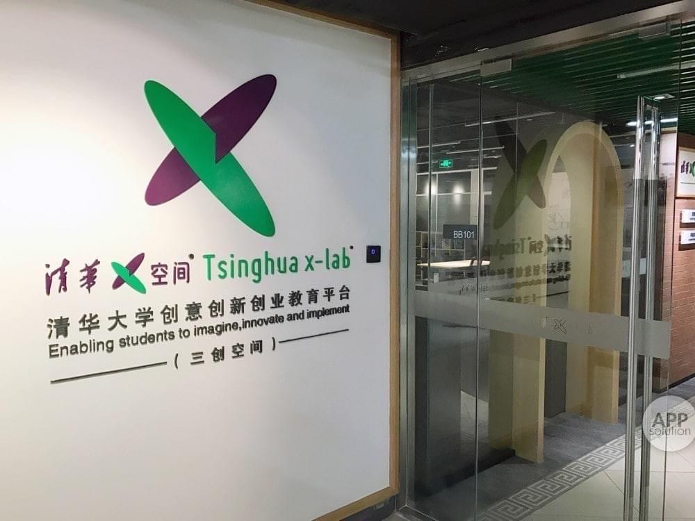 Tsinghua University's x-lab, in collabroration with Venture Avenue in promoting social ecntrepreneurship among young people