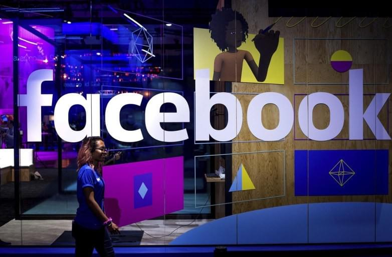 Why to Buy Facebook Accounts and its Benefit ? - business