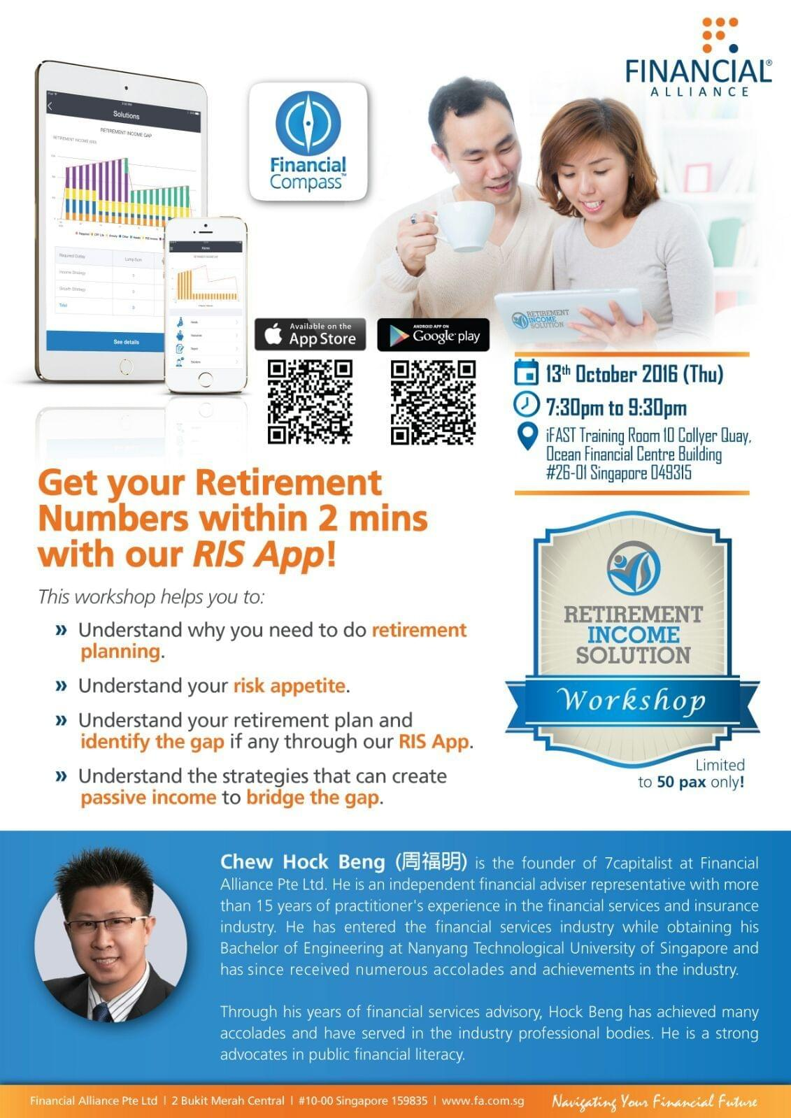 Know your Retirement Numbers within 2 minutes with our RIS App!