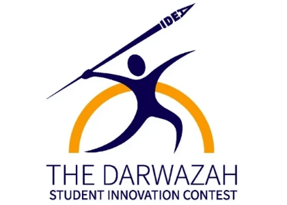 Contest logo by the graphic designer the Darwazah center worked with