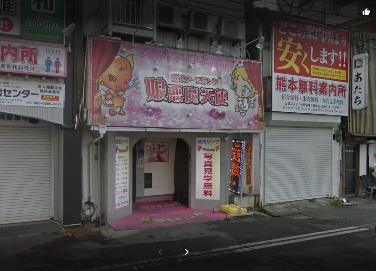 熊本 風俗
