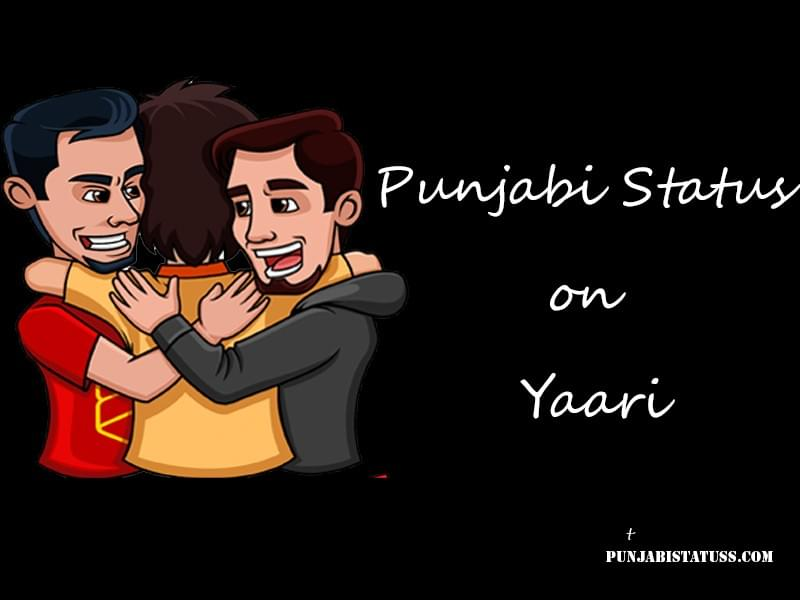 Punjai status on Yaari