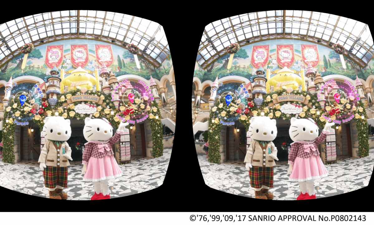 f2b2db789 Hello Kitty – InstaVR Customer Use Case for Tourism and Entertainment –  InstaVR