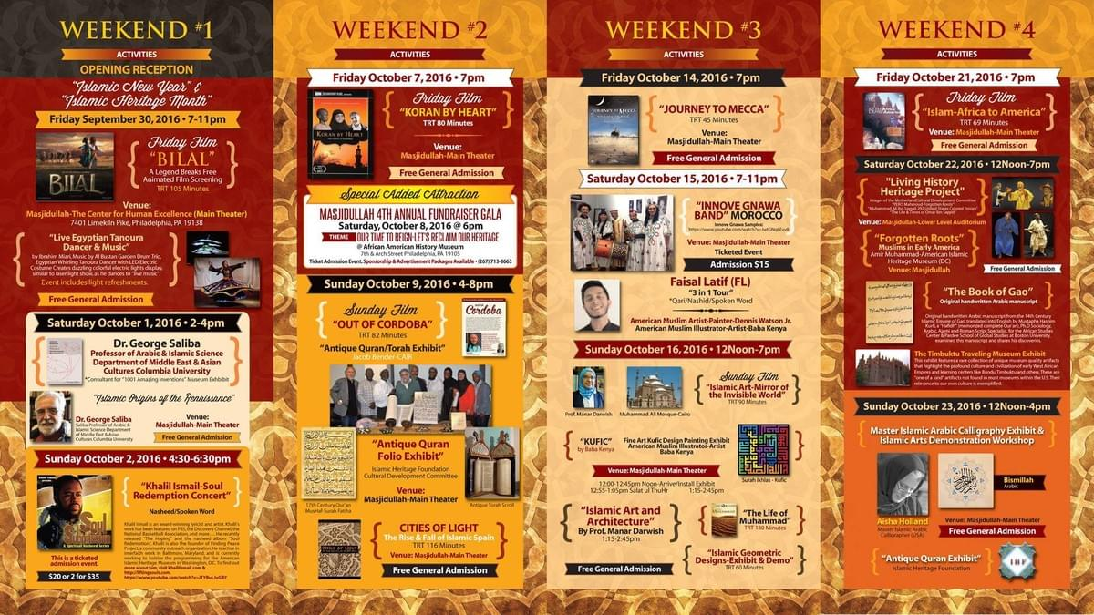 Event Brochure for 2016 Islamic Heritage Month in Philadelphia, PA