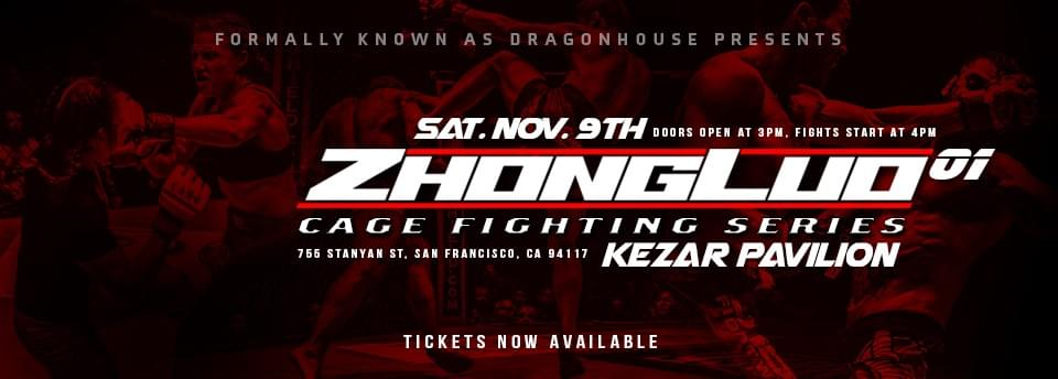 Dragon House MMA