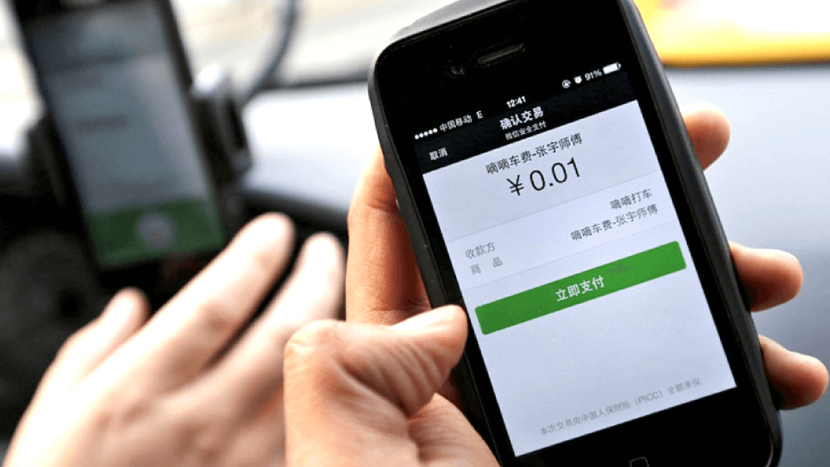 Tencents WeChat Payment App In Action from East West Agency Article