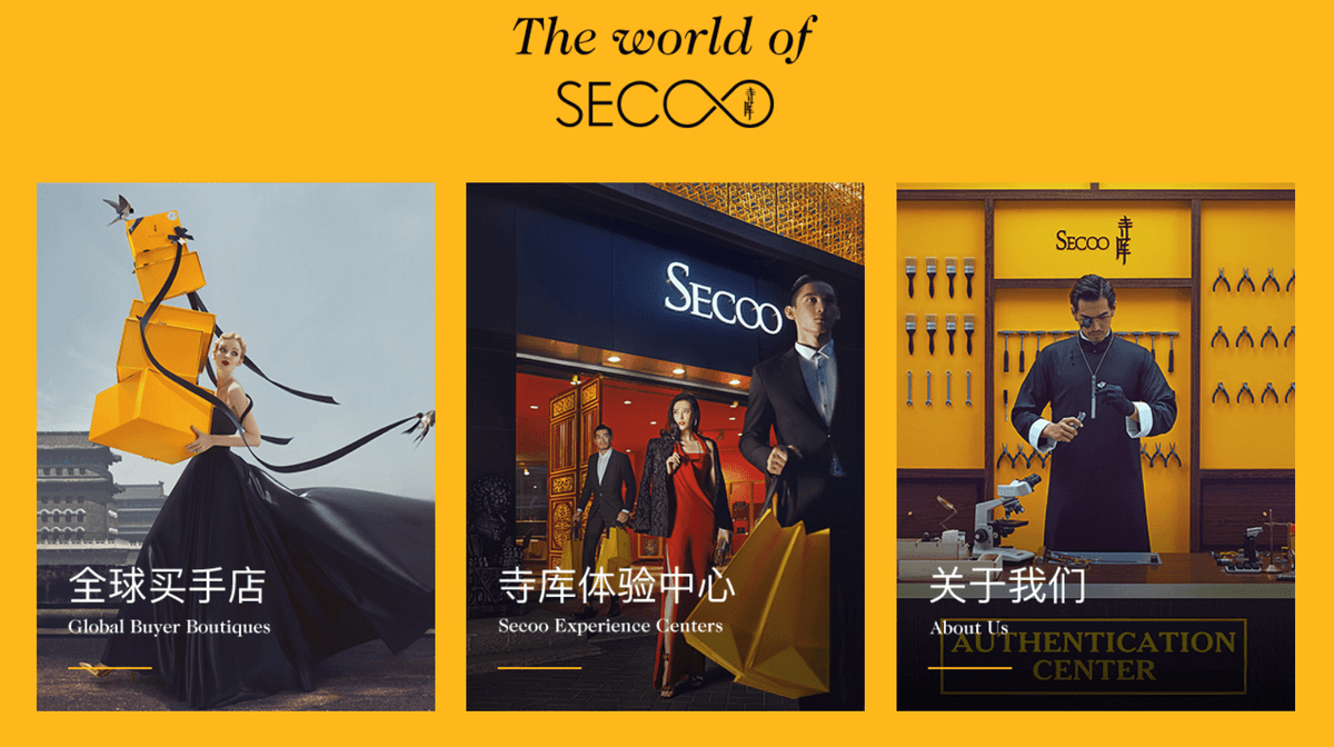 Secoo Luxury Ecommerce Site. The East West Chinese Marketing Agency