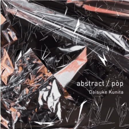 abstract/pop Jacket