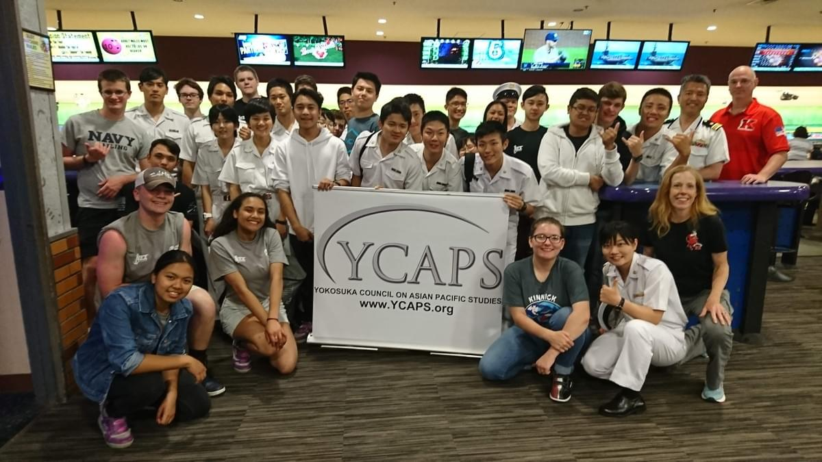 YCAPS members at an important security conference