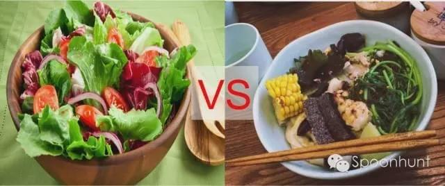 Salad vs Malatang 沙拉和麻辣烫 Chinese food and Western food replacements.