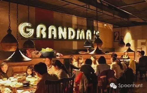 grandma's home shanghainese food 外婆家 date night in China