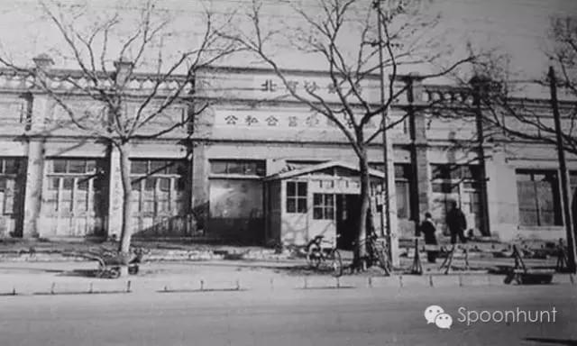 Shaguoju 砂锅居 in Beijing, China is over 100 years old, original photo