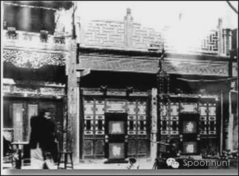Bianyifang 便宜坊 old Beijing Restaurant Over 100 years old original photo.