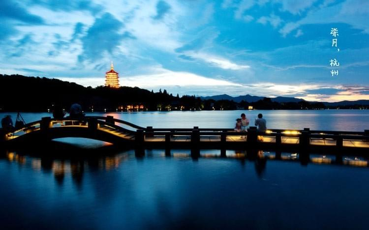West Lake 西湖 in Hangzhou 杭州 Best Food and Restaurants in China