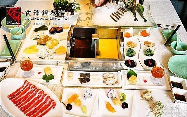 Cuisine Master Hot Pot near Qinghefang Old Street 清河坊 in Hangzhou 杭州 Best Food and Restaurants in China Spoonhunt