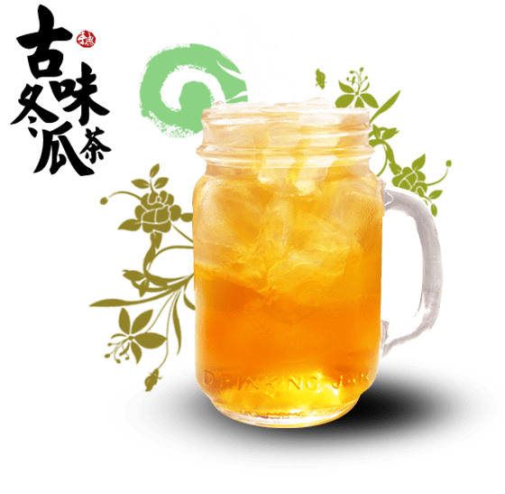 Uses of Winter Melon Tea 冬瓜茶 in China