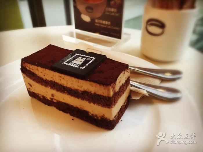 Best Cafe in Beijing Near Tiananmen Square Forbidden City is Esquires Coffee. Find it on Spoonhunt.