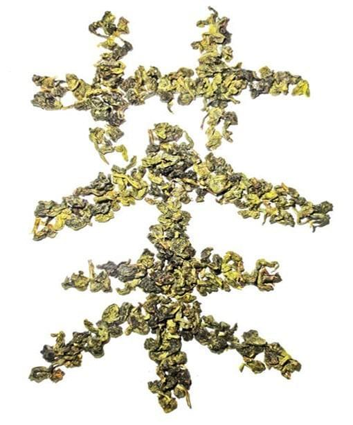 Chinese Tea 中国茶 in tea leaves