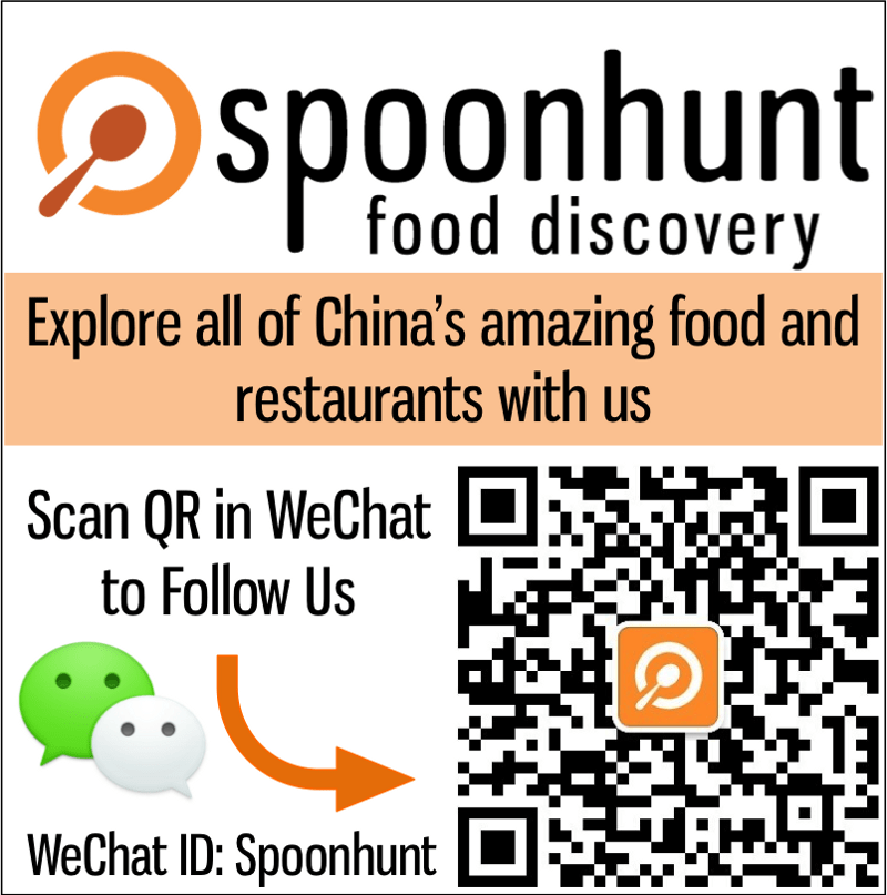 China life hacks, expats and finding restaurants with English menus on WeChat. Use Spoonhunt. Scan the QR code.
