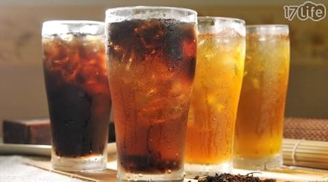 Chinese Winter Melon Tea 冬瓜茶 cold iced tea in China
