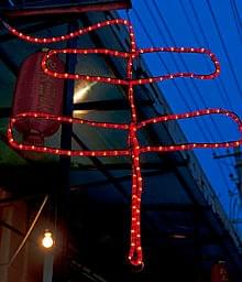 skewers in china, chinese chuan, chuan'r 串儿 sign