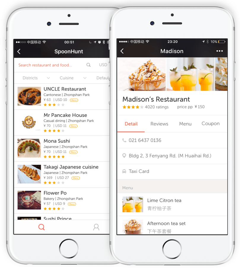 Spoonhunt App Screenshots Search Menu Restaurants Translated English Order China