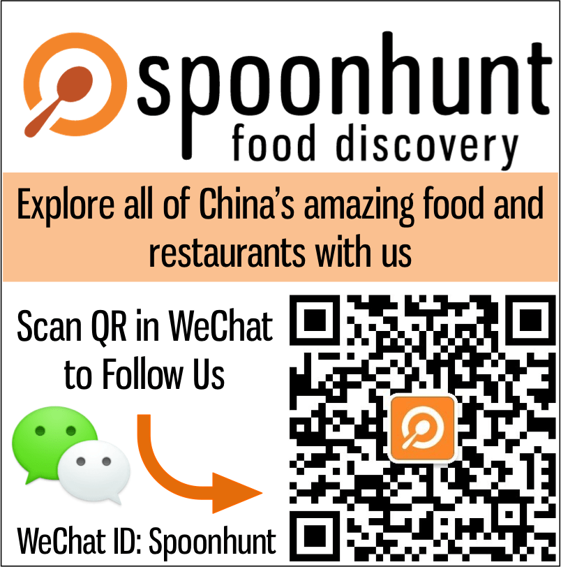 Scan the QR code in WeChat to follow Spoonhunt for restaurants in China