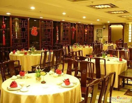 Michelin Guide Restaurants in Shanghai, Lao Zheng Xing