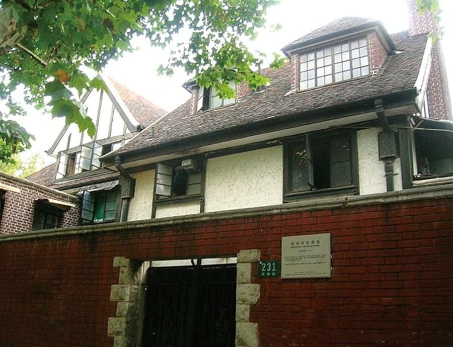 Picture source: shine.cn; Former Residence of Rong Family