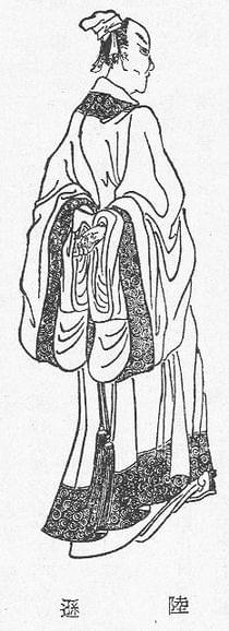 Picture sourcr: wikipedia; Lu Xun