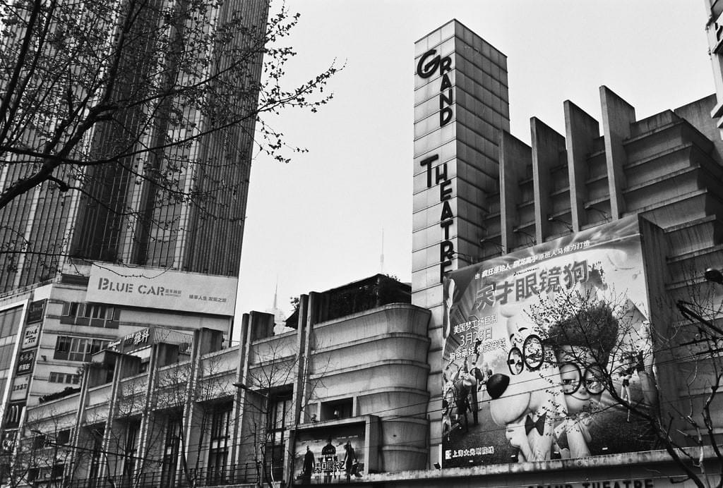Picture source:Fiveprime; Grand Theatre = 216 West Nanjing Road