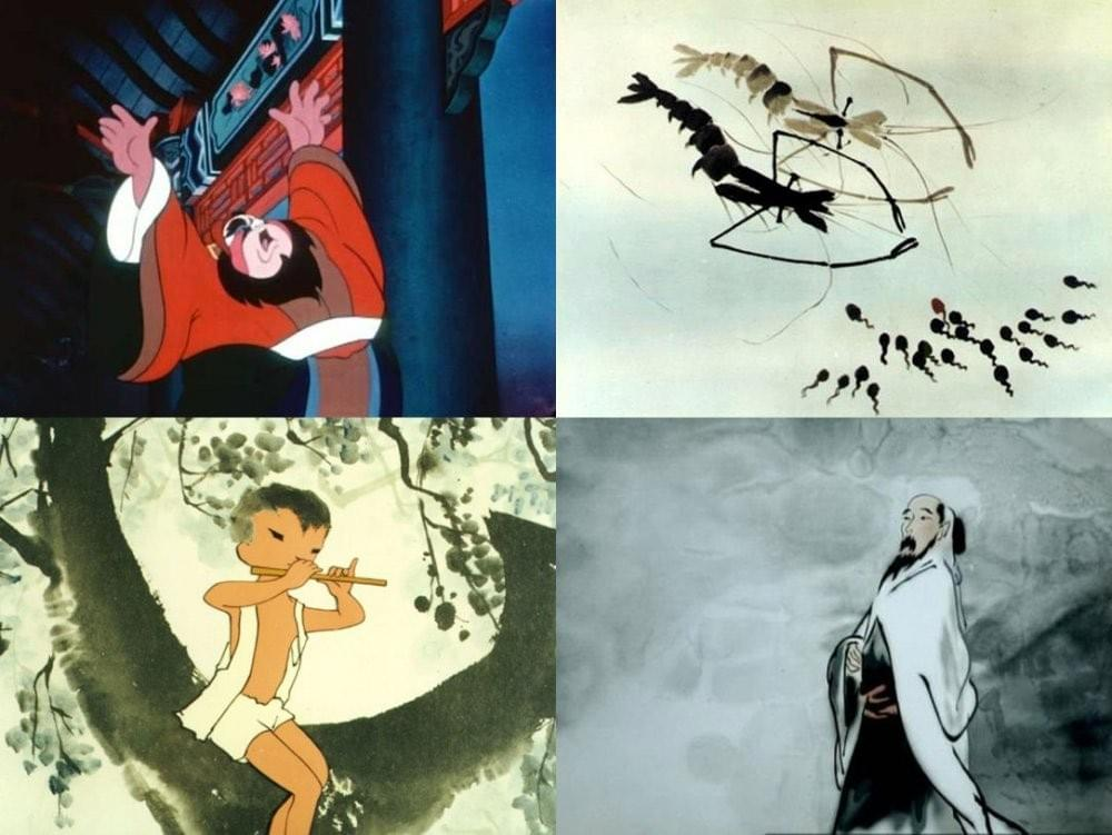 Picture source: bfi.org.uk; Four films by the master Chinese animator Te Wei (clockwise from top left) 1956's The Proud General (aka The Conceited General); 1960's Where Is Mama, 1988's Feelings from Mountain and Water and 1963's The Cowboy's Flute
