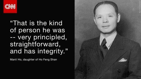 Picture source:Ho - Feng Shan quotes