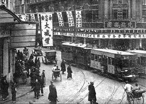 Picture source:Wikipedia; Shanghai tram, British concession, 1920