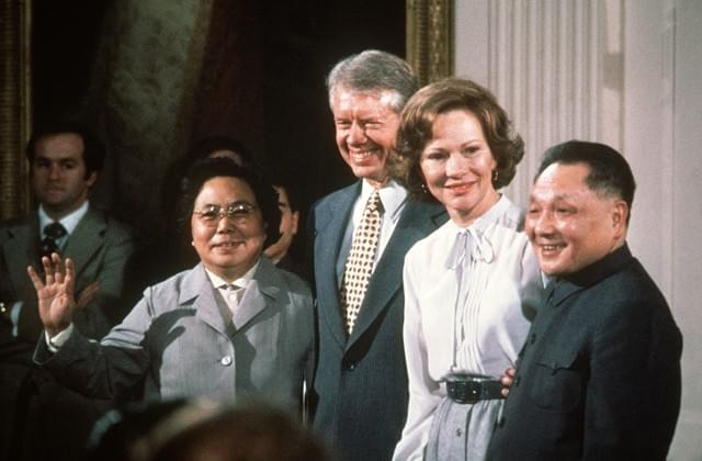 Picture source:asiasociety.org; Deng Xiaoping and his wife with U.S. President Jimmy Carter and his wife Rosalynn in Washington, D.C. on January 31, 1979.