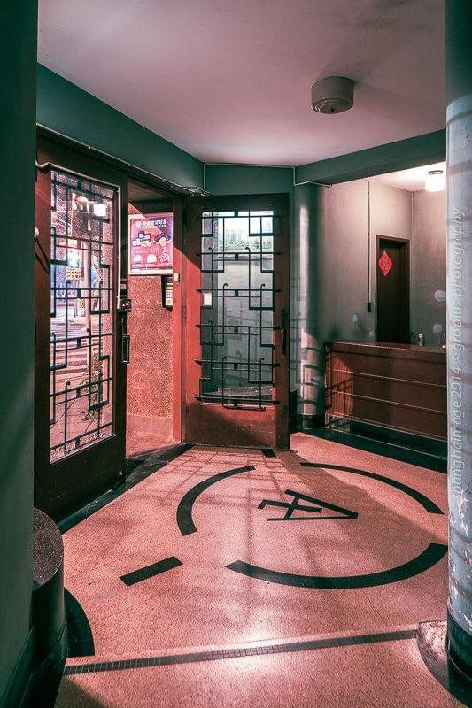 Picture source:Pinterest; Lobby of Amyron Apartments