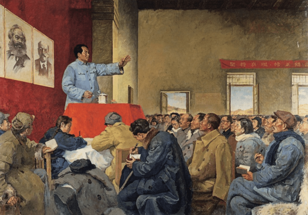 Picture source: hopedialogue.org; Mao Zedong reportinh on the Rectification in Yan'an, Luo Gongliu,oil, 1951