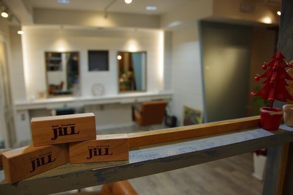 六本松の美容室 JiLL ジル 中央区 オーガニック