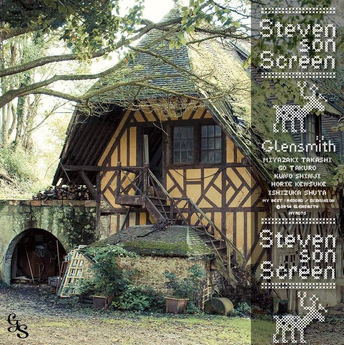 Stivenson Screen /Glensmith