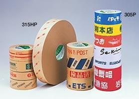 クラフトテープ 堺市 販売