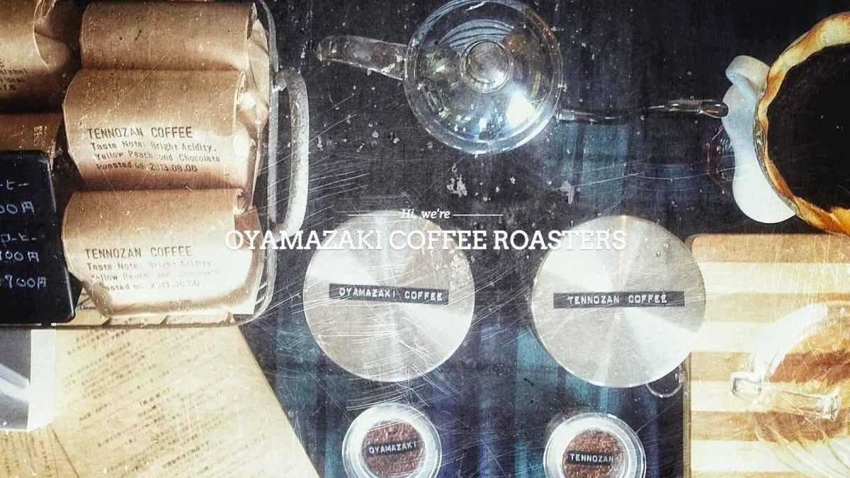 OYAMAZAKI COFFEE ROASTERS
