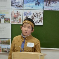 Aytal lives in Siberia. He sent a mail in Yakoutz from a nomad school in Siberia