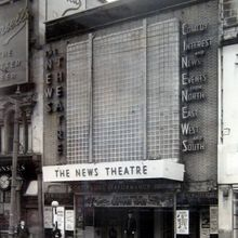 The First News Theatre in the Provinces