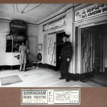 The Birmingham News Theatre Foyer.