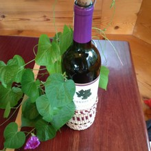 Spruce Root Wine Holder