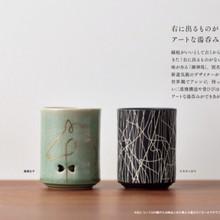 KACHI-UMA ( Japanese Tea Cup )