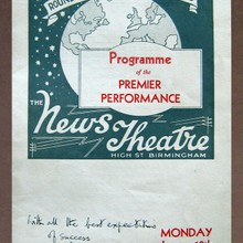 Premiere Performance News Theatre Birmingham