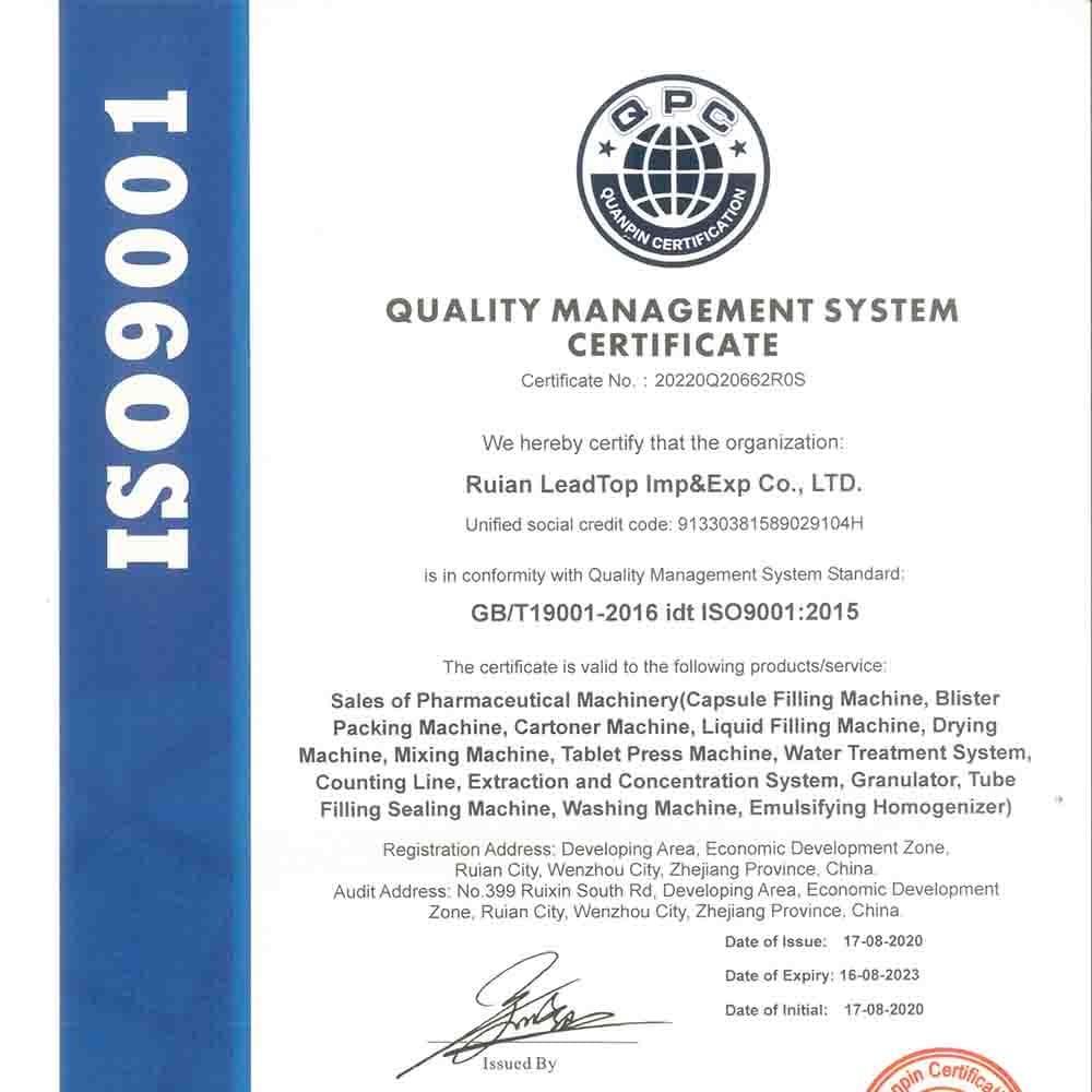 ISO9001认必威体育提现不了证